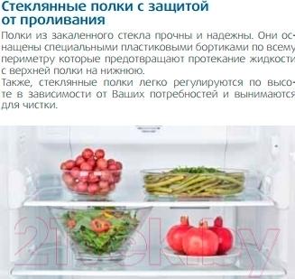 Холодильник с морозильником Beko RCNK320E21S