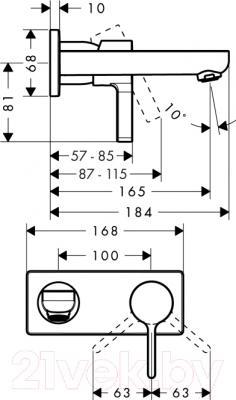 Смеситель Hansgrohe Metris S 31162000 - схема