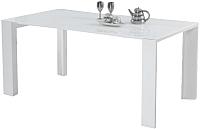 Обеденный стол Halmar Jonas (белый) -