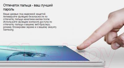 Планшет Samsung Galaxy Tab S2 9.7 32GB White (SM-T810)