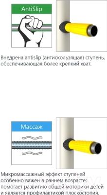 Детский спортивный комплекс Romana Комета 2 ДСКМ-2-8.06.Г.410.01-11 (белый антик/золото)
