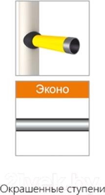 Детский спортивный комплекс Romana Комета 2 ДСКМ-2-8.06.Г.410.01-11 (зеленый/желтый)