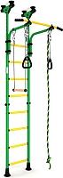 Детский спортивный комплекс Romana Комета 5 ДСКМ-2-8.06.Г1.410.01-24 (зеленый/желтый) -