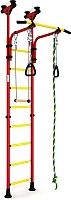Детский спортивный комплекс Romana Комета 5 ДСКМ-2-8.06.Г1.410.01-24 (красный/желтый) -