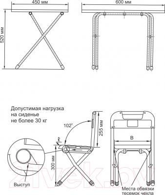 Стол+стул Дэми №1 София Прекрасная (фиолетовый)