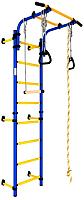 Детский спортивный комплекс Romana Комета Next 1 ДСКМ-2С-8.06.Г1.410.01-07 (синий/желтый) -