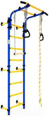 Детский спортивный комплекс Romana Комета Next 1 ДСКМ-2С-8.06.Г1.410.01-07 (синий/желтый)