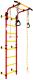 Детский спортивный комплекс Romana Комета Next 1 ДСКМ-2С-8.06.Г1.410.01-07 (красный/желтый) -
