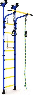 Детский спортивный комплекс Romana Комета 5 ДСКМ-2-8.06.Г1.410.01-24 (синий/желтый)