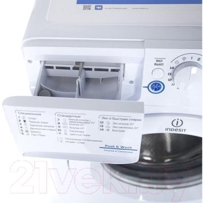Стиральная машина Indesit NWSP 61051 GR