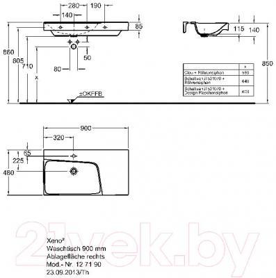 Умывальник накладной Keramag Xeno 2 90x48 (127190-000)