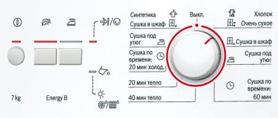 Сушильная машина Bosch WTC84102OE - кнопочная панель