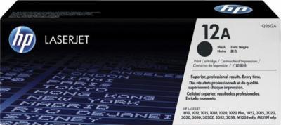 Комплект картриджей HP 12A (Q2612AF) - общий вид