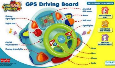Интерактивная игрушка Hap-p-Kid GPS Навигатор 3897Т - упаковка