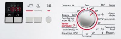 Стиральная машина Bosch WLG20160OE - панель управления
