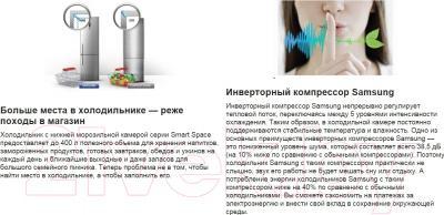Холодильник с морозильником Samsung RL63GCBVB1