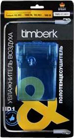 Комплект аксессуаров для конвектора Timberk TMS 07.HD1 - в упаковке