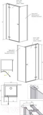 Душевая стенка Radaway Fuenta KDJ/KDJ+S 90 (384050-01-01)