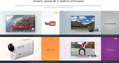 Телевизор Sony KD55X9005CB