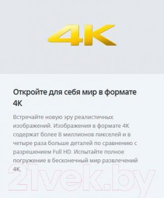Телевизор Sony KD65S8505CB