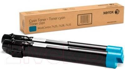Тонер-картридж Xerox 006R01520