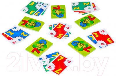 Настольная игра Magellan 7 на 9