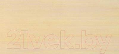 Плитка Kerama Marazzi Сатари 7111 (500x200, желтый)