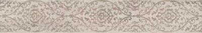 Декоративный керамический паркет Kerama Marazzi Макассар SG512600R (1195x200, обрезной)