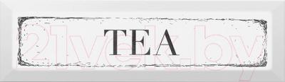 Декоративная плитка Kerama Marazzi Гамма Tea NT\B54\2882 (285x85, черный)