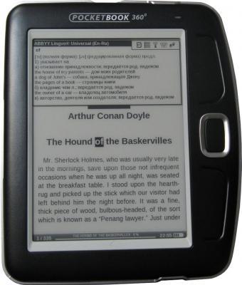 Электронная книга PocketBook 360 Plus (microSD 8Gb) - общий вид