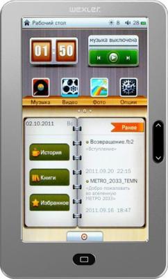 Электронная книга Wexler T7055 Silver (microSD 8Gb) - общий вид