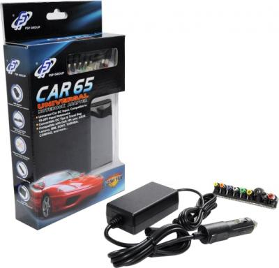Автомобильный адаптер питания для ноутбуков FSP CAR 65 (p12595) - комплект