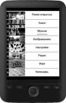Электронная книга Prology Latitude I-601 - фронтальный вид
