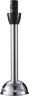 Миксер ручной Oursson HM3063/SG - насадка для измельчения