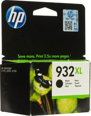 Картридж HP 932XL (CN053AE) - коробка