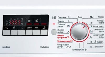 Стиральная машина Bosch WLG20240OE - дисплей