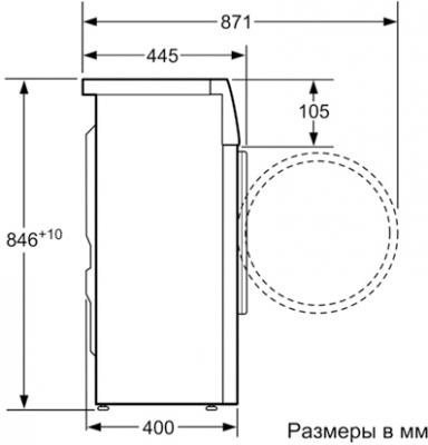 Стиральная машина Bosch WLG2426SOE - схема