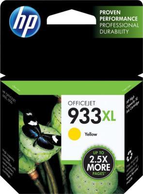 Картридж HP 933XL (CN056AE) - общий вид