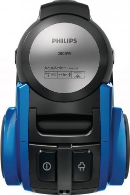 Пылесос Philips FC8952/01 - вид спереди