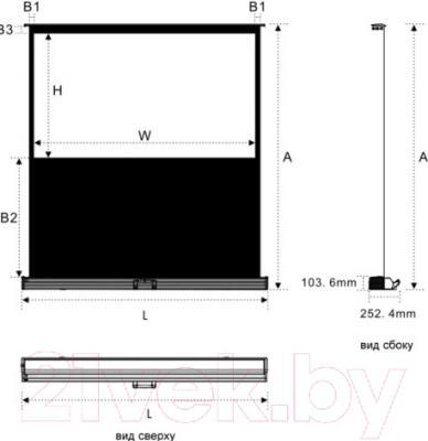 Проекционный экран Classic Solution Premier Scorpius 210x266