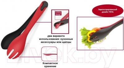 Щипцы кухонные Tefal Ingenio K2060614