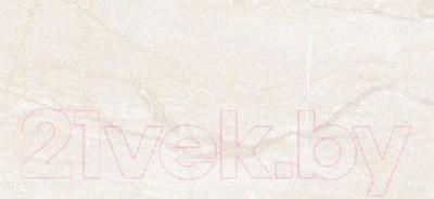 Плитка для стен ванной Intercerаmа Fenix 2350 93 071 (500x230, светло-серый)