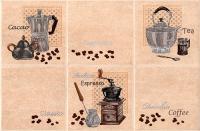 Декоративная плитка для кухни Intercerаmа Lucia Д 21 022 (350x230, темно-бежевый) -