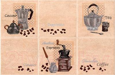 Декоративная плитка для кухни Intercerаmа Lucia Д 21 022 (350x230, темно-бежевый)