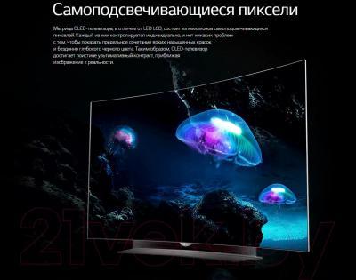 Телевизор LG 55EC930V