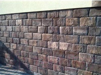 Декоративный камень Royal Legend Палаццо Питти бордово-коричневый 05-540 (340x200x12-17)