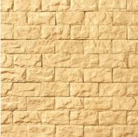 Декоративный камень Royal Legend Мирамар широкий желтый 08-140 (200x100x07-15) -