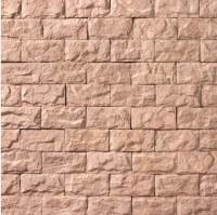 Декоративный камень Royal Legend Мирамар широкий бежевый 08-011 (200x100x07-15) -
