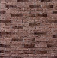 Декоративный камень Royal Legend Шамбор серо-коричневый с коричневым 09-685 (200x50x04-07) -