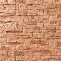 Декоративный камень Royal Legend Коста-Брава медный 11-171 (485/290/185x97x15-20) -